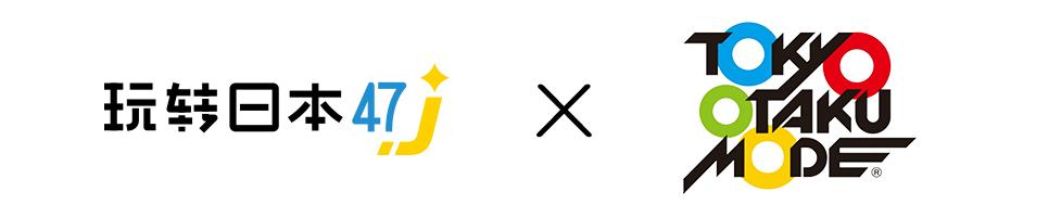 collaboration_icon